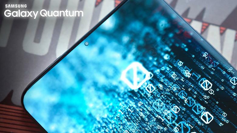 Смартфон Samsung с квантовым генератором случайных чисел. Galaxy A Quantum 2 уже на подходе