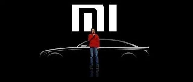 Xiaomi зарегистрировала торговую марку Xiaomi Auto, производством автомобилей займется Great Wall