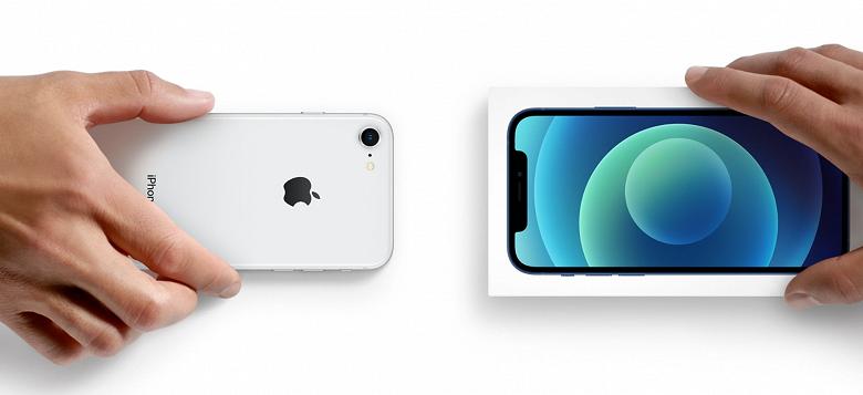Сдай Samsung Galaxy Note20 и получи iPhone XR за 75 долларов. В программе Apple трейд-ин появились новые смартфоны