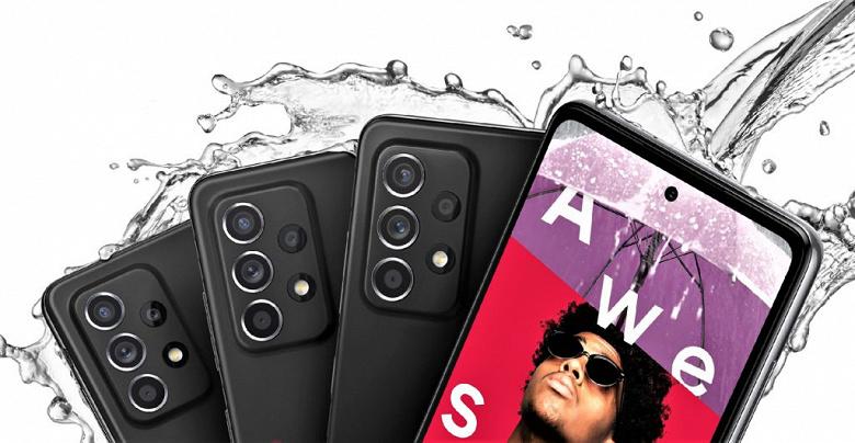 Водонепроницаемый Samsung Galaxy A52 5G поступил в продажу
