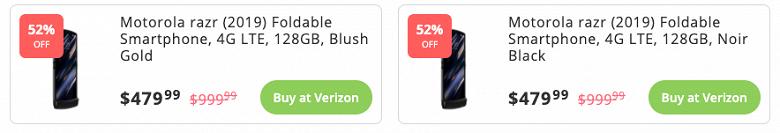 Раскладушку Motorola Razr с гибким экраном предлагают за треть изначальной цены в США