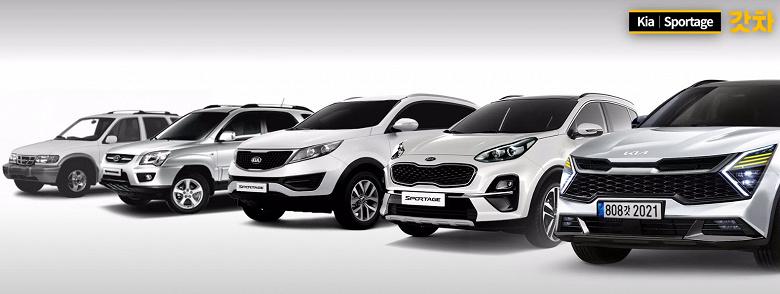 Kia Sportage нового поколения показали во всей красе