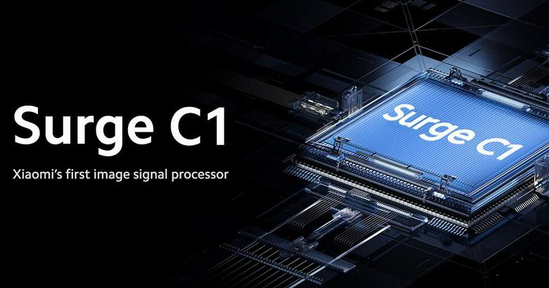 Xiaomi активно инвестирует в производство микросхем