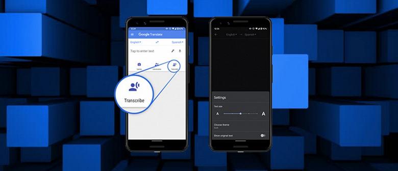 Google Translate скачали миллиард раз только из Google Play  это реальные загрузки пользователей