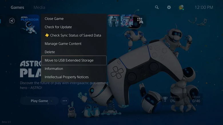 Sony представила первое крупное обновление для PlayStation 5 с множеством новых функций