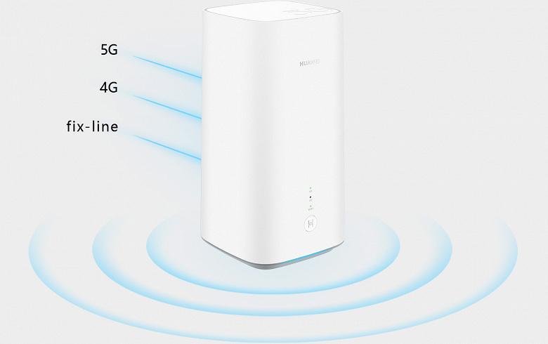 Huawei выпускает новые флагманские роутеры