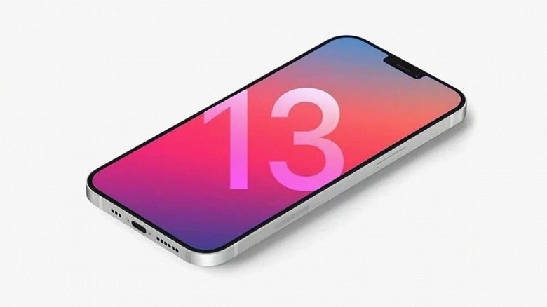 Для Apple всё складывается просто сказочно: iPhone 13 улучшит рекорд бестселлера iPhone 12
