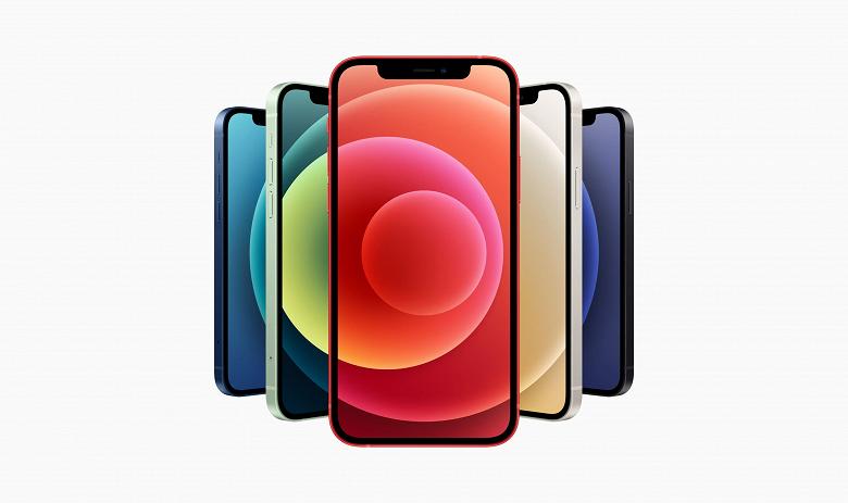 Apple iPhone 14 получит 48-мегапиксельную камеру, а iPhone mini снимут с производства