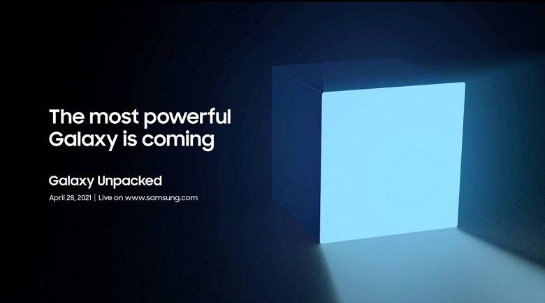 Самое мощное устройство Samsung Galaxy выходит 28 апреля