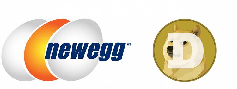 За Dogecoin теперь можно купить видеокарты и прочие товары в крупной американской сети NewEgg