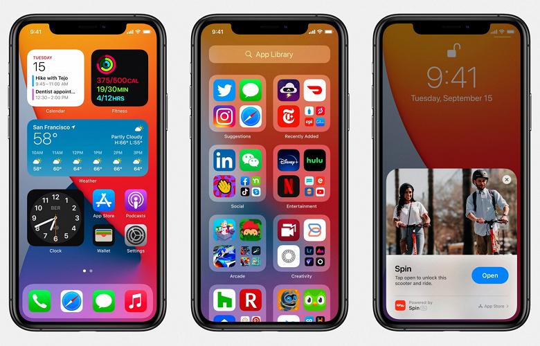 Невероятный успех iOS 14: операционная система установлена на 90% совместимых устройств