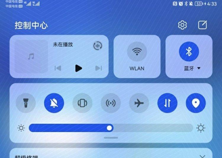 Huawei уже начала распространять заменитель EMIUI и Android в качестве обновления по воздуху. HarmonyOS 2.0 показали на видео