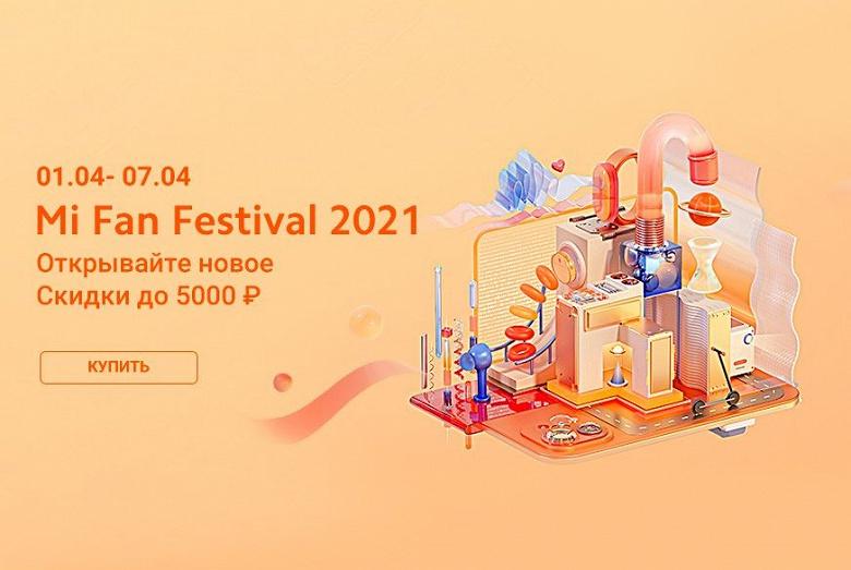 Xiaomi скинула цены на смартфоны Xiaomi, Redmi и Poco в России