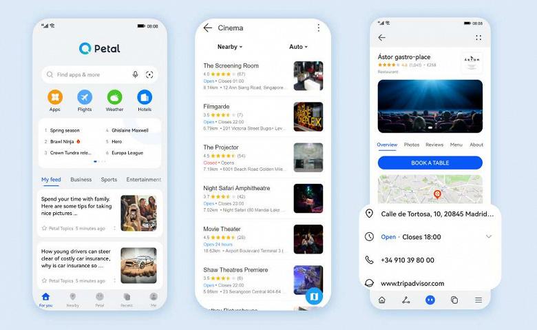В альтернативе Google для смартфонов Huawei появился сервис для путешествий