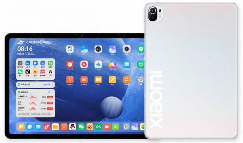 Xiaomi Mi Pad 5 выйдет сразу после Xiaomi Mix Fold и позаимствует у гибкого смартфона специальную версию MIUI
