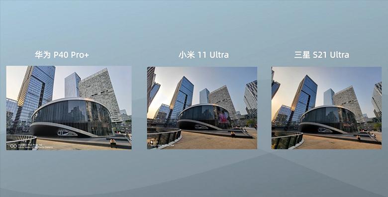 Как выглядит самая большая смартфонная камера изнутри Xiaomi Mi 11 Ultra разобрали на видео, а также сравнили с Galaxy S21 Ultra, Huawei P40 Pro и iP