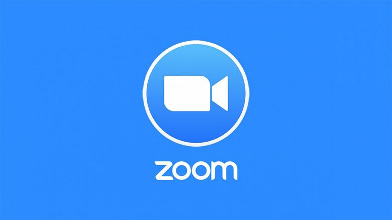 Сервис Zoom был на грани блокировки в России, но всё обошлось. Компания будет продавать лицензии госучреждениям напрямую