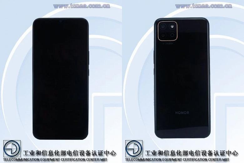 Таинственный смартфон Honor показали на первых изображениях