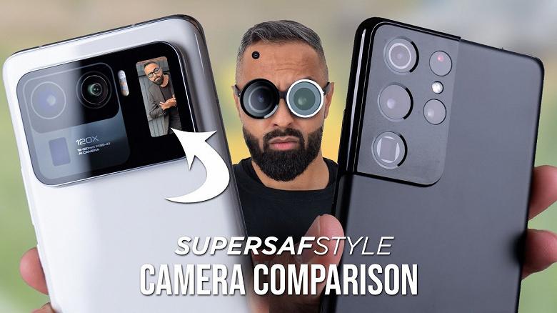 Xiaomi, это точно лучший камерофон на рынке Mi 11 Ultra провалил сравнение с Samsung Galaxy S21 Ultra