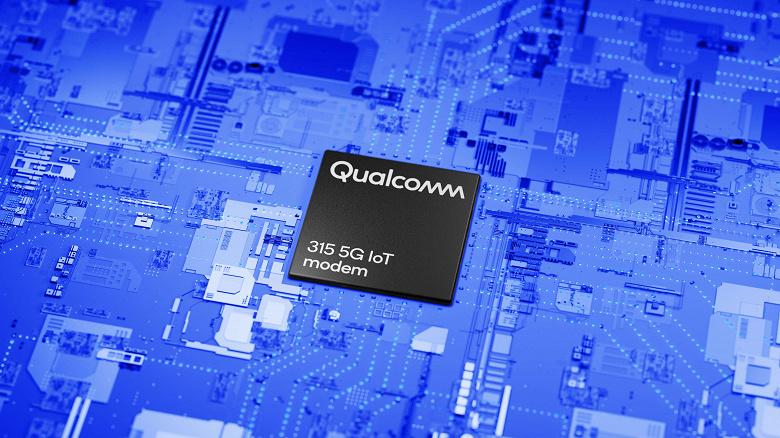 У Qualcomm готов модем 5G, оптимизированный для устройств интернета вещей