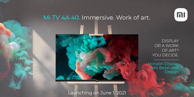 Анонсирован недорогой телевизор Xiaomi Mi TV 4A 40 Horizon Edition