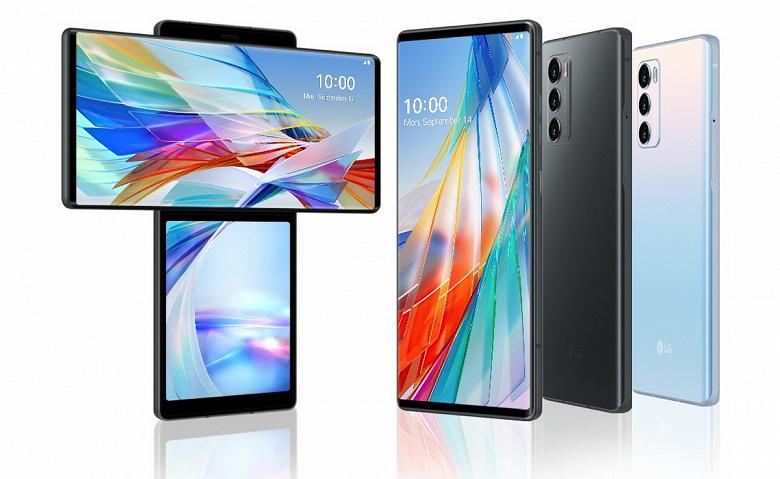 LG сегодня полностью прекратила производство смартфонов, завод перевели на выпуск бытовой техники