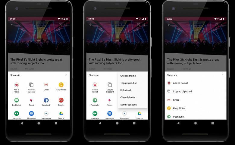 Больше единого стиля в Android12. Меню Sharesheetбудет одинаковым в любом приложении и в любом смартфоне