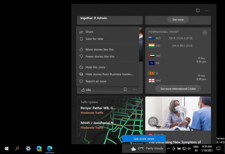 Microsoft выпустила функциональное обновление панели задач Windows 10