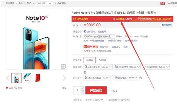 Redmi Note 10 в Китае стали хитом еще до начала продаж. За ними выстроилась очередь из 230 000 человек