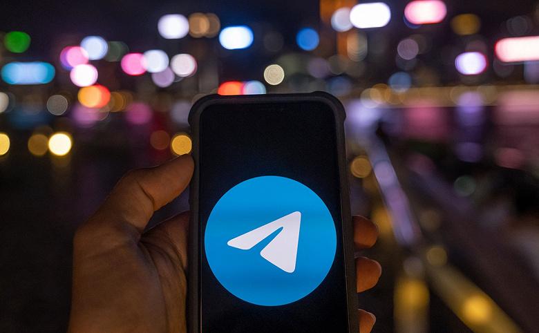 Telegram оштрафовали в России на 5 млн рублей