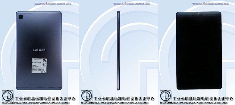 Samsung Galaxy Tab A7 Lite уже появился на официальном сайте