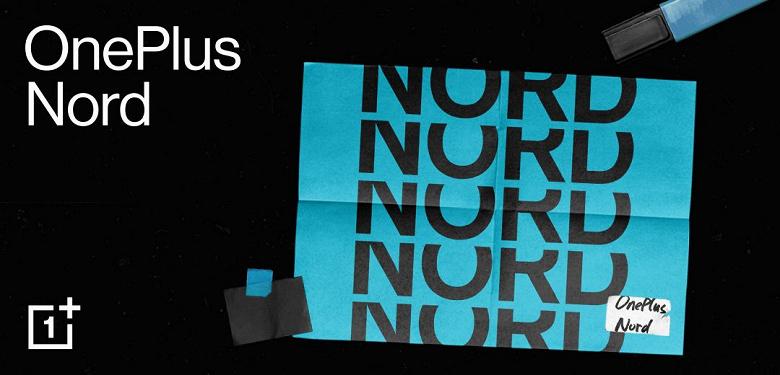 OnePlus Nord CE 5G будет дешевле 400 долларов, возможно, при наличии одной из самых производительных платформ на рынке