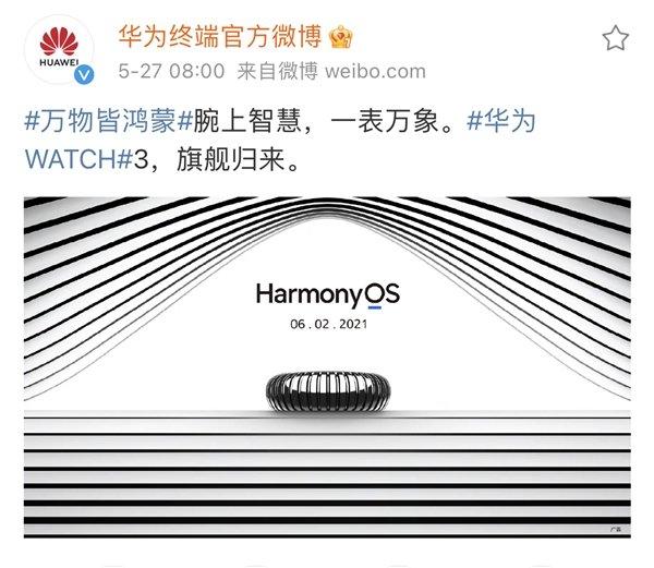 Официально: умные часы Huawei Watch 3 работают под управлением HarmonyOS