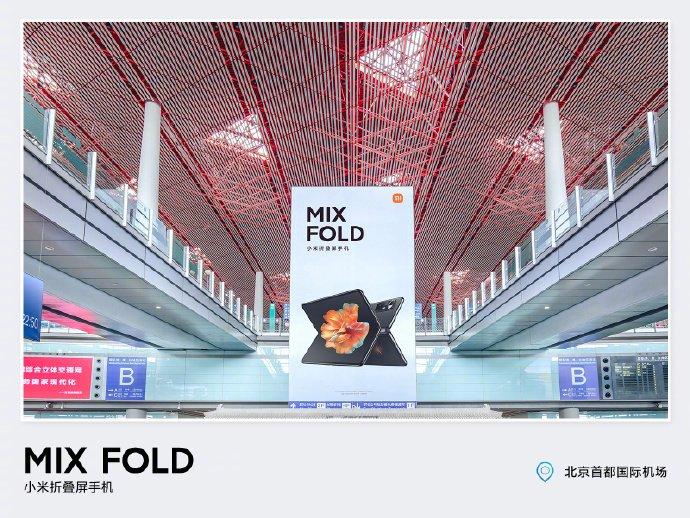 Каждым девятым гибким смартфоном в этом году будет Xiaomi Mix Fold