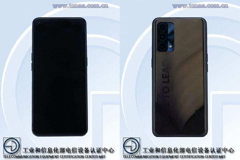 Realme V25 готов к выходу: характеристики и изображения смартфона