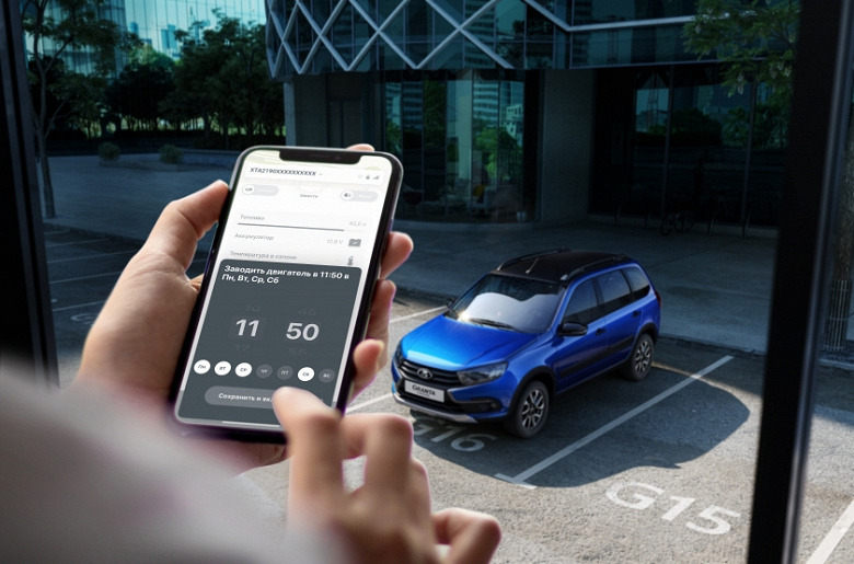 АвтоВАЗ начал продажи первого автомобиля Lada с управлением со смартфона