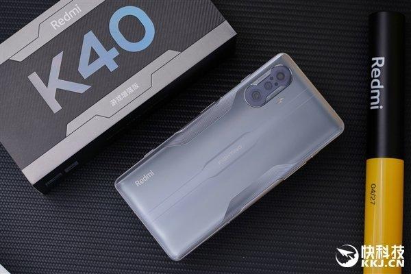 5000 мАч, 67 Вт, 64 Мп и качественный экран за 240 долларов. У Redmi появится сверхдешевый игровой смартфон