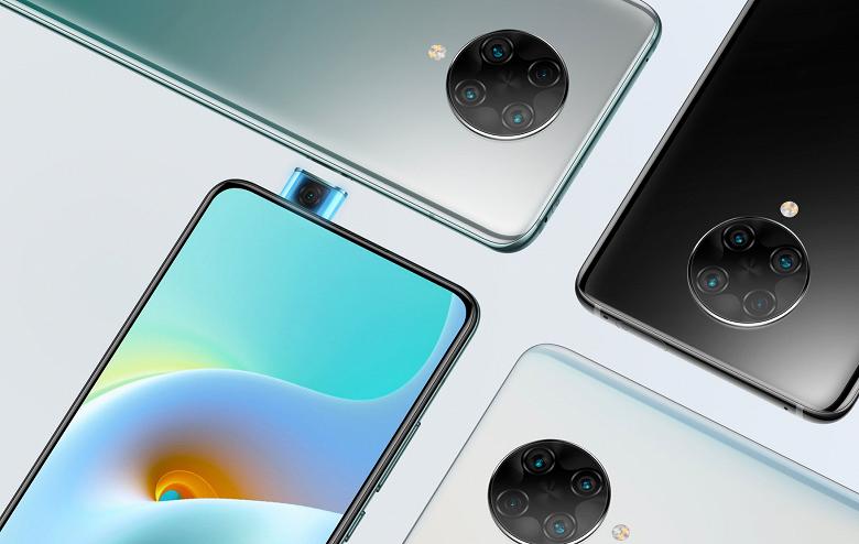 Redmi K30 Ultra получил стабильную MIUI 12.5 на основе Android 11