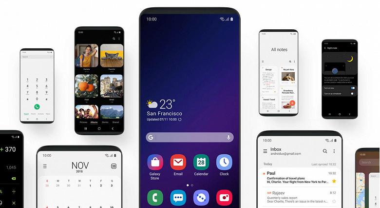 Очень длинный список аппаратов Samsung, которые должны получить оболочку One UI 4.0