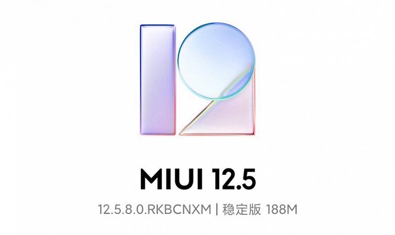 Xiaomi попыталась исправить ситуацию с перегревом Mi 11 выпуском патча MIUI 12.5.8, но что-то пошло не так
