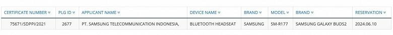 Samsung действительно выпустит Galaxy Buds 2