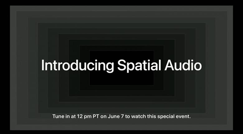 В Apple Music придёт суперзвук уже завтра