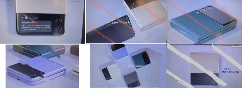 Окончательные цветовые варианты Samsung Galaxy Z Flip3: светло-фиолетовый, черный, а также зеленый и бежевый