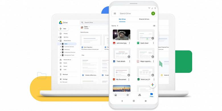 Первым приложением Google, использующим анимированный экран-заставку в Android 12, стало Google Drive