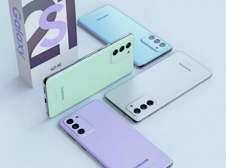 Доступный флагман Samsung Galaxy S21 FE всё ещё может выйти. Компания не приняла окончательное решение об отмене модели