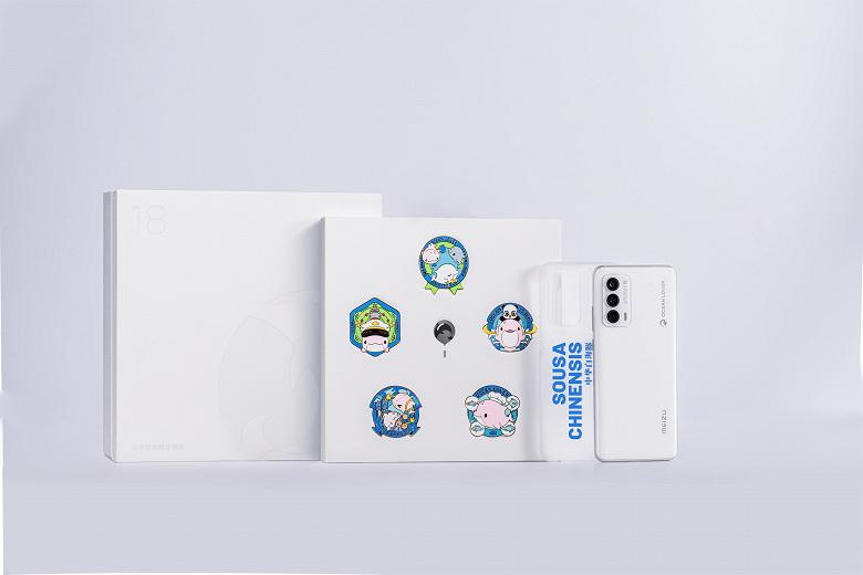 Уникальный смартфон Meizu 18 в итоге не получил белый экран, однако телефон считается единственным в своём роде