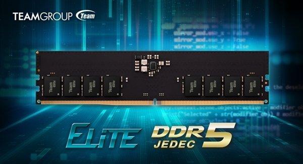 Память DDR5 оказалась дешевле, чем ожидалось. До старта продаж комплект из двух модулей суммарным объемом 32 ГБ подешевел на четверть