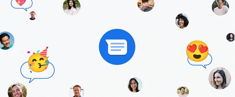 Полезное новшество в главном мессенджере Android: автоматическое удаление SMS заработало в Google Messages