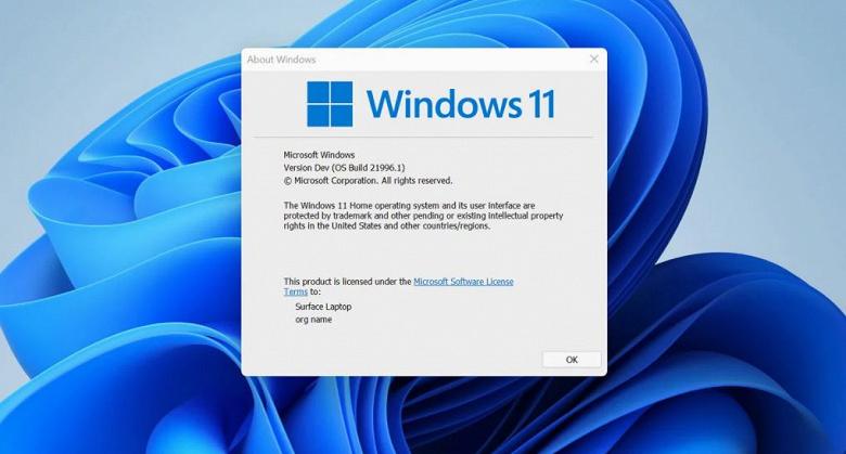 Microsoft пошла на попятную. Компания изучит возможность совместимости Windows 11 и процессоров Intel Core 7 поколения, а также AMD Ryzen первого поколения