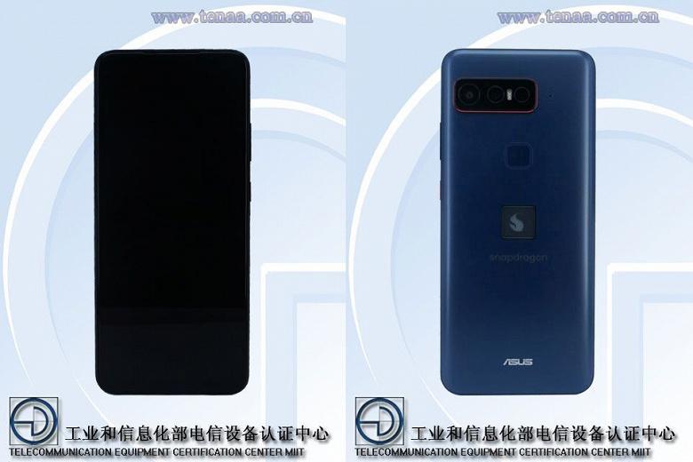 Большой и немного странный смартфон Asus. Модель с топовыми характеристиками засветилась в базе TENAA